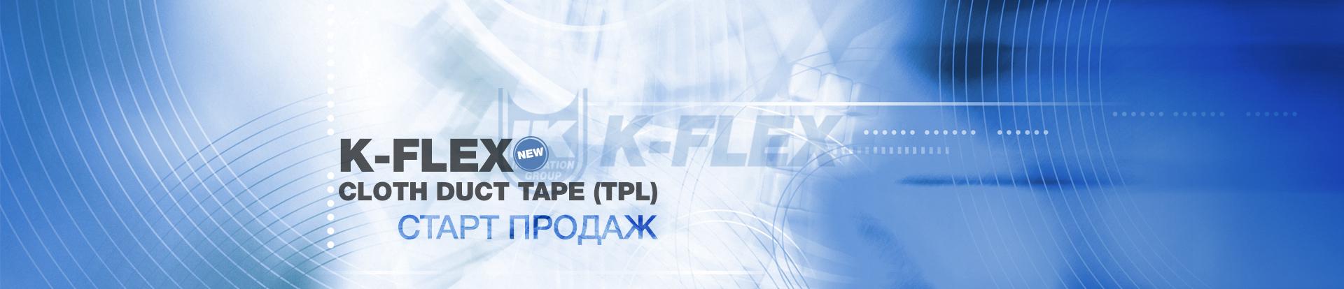 K-FLEX CLOTH DUCT TAPE (TPL)