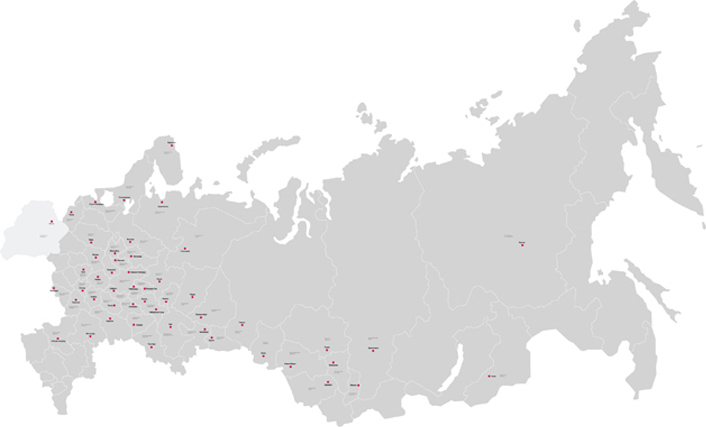 ОАО Ураласбест  ОАО Ураласбест
