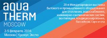 AQUA-THERM Moscow 2016