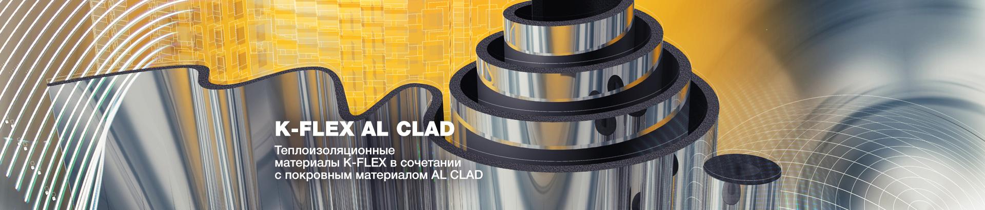 K-FLEX AL CLAD