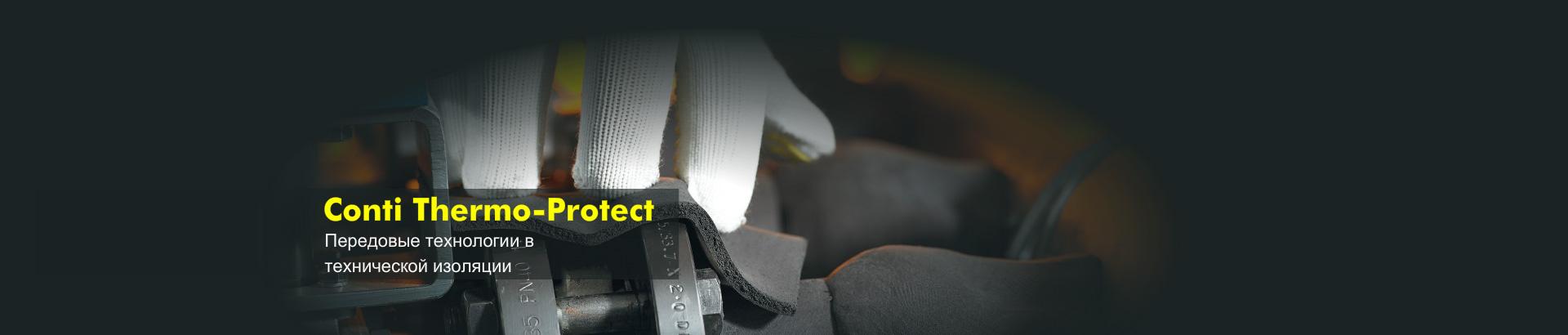 Conti Thermo-Protect