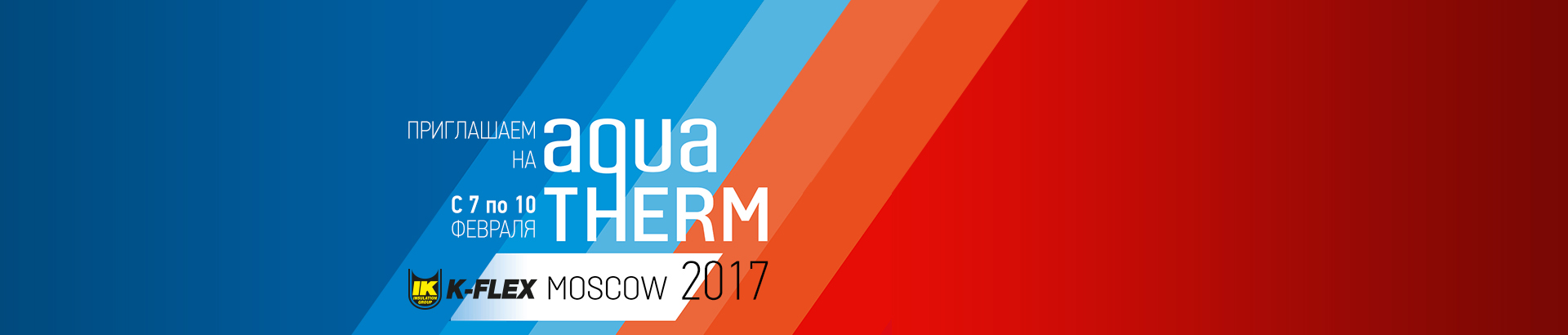 Aqua Therm 2017